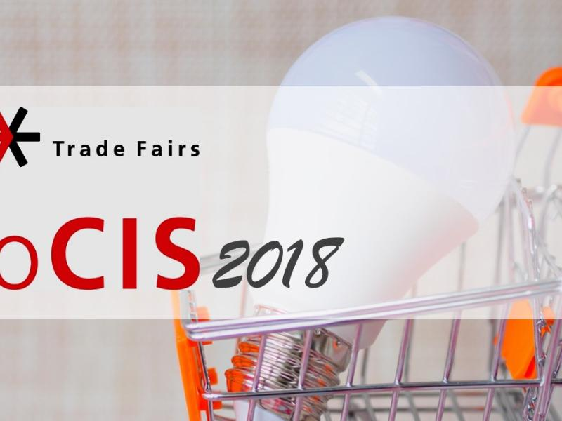 Join Dynamicweb and LS Retail at the EuroCIS 2018